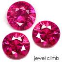 (圈約 3 毫米) 減少率 ルースス 色調的粉色藍寶石