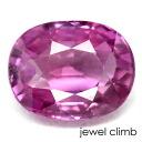 粉紅藍寶石和露絲 1。25 CT (SJ)