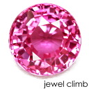 粉紅藍寶石和露絲 0。75 CT