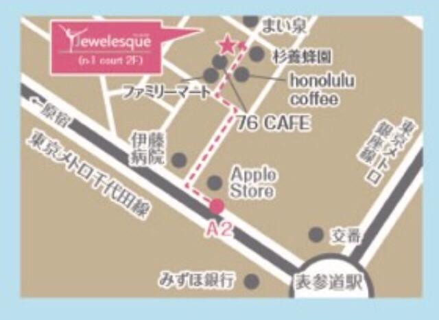 表参道店地図.jpeg