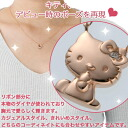 Hello Kitty simple pose pendant K10 pink 10 gold Hello Kitty Kitty Kitty-Chan toy accessories Gifts Christmas gift wrapping