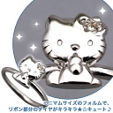 HELLO KITTY silver ring ( ring ) Kitty baby accessories gifts gift Christmas wrapping fs3gm