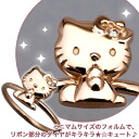 10 Hello Kitty HELLO KITTY pink gold ring ( ring ) Kitty baby accessories gifts gift Christmas wrapping fs3gm.