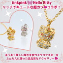 "tinkpink x Hello Kitty HELLO KITTY パヴェペンダントネックレスシルバー or gold ""think pink Hello Kitty HELLO KITTY: Kitty accessories gifts gift Christmas wrapping"