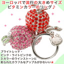 Hello Kitty HELLO KITTY Apple ring ( ring ) Kitty baby accessories gifts gift Christmas wrapping fs3gm