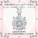 ビジューペンダントネックレス (round) ENLIGHTENED ™-Swarovski Elements エンライテンド Swarovski elements Kitty baby accessories fs3gm