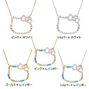 オープンフェイスペンダントネックレス ENLIGHTENED ™-Swarovski Elements ( エンライテンド Swarovski eleme events ) Kitty baby accessories Gifts Gift