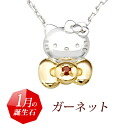 Hello Kitty ★ Kitty Ribbon birth stone pendants ★ HELLO KITTY necklaces Hello Kitty toy accessories gift gift wrapping