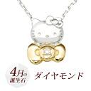 Hello Kitty Kitty Ribbon birth stone pendants diamond April HELLO KITTY necklace Kitty-Chan toy accessories gift gift wrapping