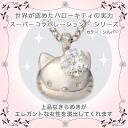 サユリローズペンダントネックレス ENLIGHTENED ™-Swarovski Elements エンライテンド Swarovski elements Hello Kitty accessories Christmas wrapping