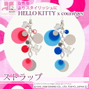 In the charm of hello kitty x courreges (HELLO KITTY x クレージュ) strap / makeup porch and the make porch! Character-limited Kitty collaboration accessories. It is most suitable for a present! fs3gm