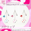 Hello Kitty x courreges cell phone strap ◆ to novice Kitty-Chan recommended! HELLO KITTY courreges Kitty-Chan anime Limited Edition collaboration presents mobile strap toy accessories fs3gm