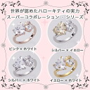 Double heart ring ( ring ) ENLIGHTENED ™-Swarovski Elements エンライテンド Swarovski elements Kitty baby accessories Gifts Gift fs3gm