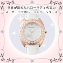 ENLIGHTENED ™ – Swarovski Elements エンライテンド Swarovski elements watch and watch pink gold plated x White (stone): white Kitty-Chan accessories