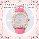 ENLIGHTENED ™ – Swarovski Elements エンライテンド Swarovski elements watch and watch pink gold plated x White (stone): pink Kitty baby accessories