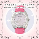 ENLIGHTENED ™ – Swarovski Elements エンライテンド Swarovski elements watch and watch silver plated x White (stone): pink Kitty baby accessories
