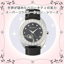 ENLIGHTENED ™ – Swarovski Elements エンライテンド Swarovski elements watch and watch silver plated x White (stone): black Kitty baby accessories