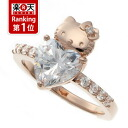 Collaboration with Hello Kitty Hello Kitty heart ring ( ring ) Li Yu Yu Hakusho bamboo teacher! エンライテンド Swarovski elements (ENLIGHTENED ™-Swarovski Elements) Kitty Kitty-Chan toy accessories wind water present gift Christmas wrapping