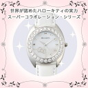ENLIGHTENED ™ – Swarovski Elements エンライテンド Swarovski elements watch and watch silver plated x White (stone): white Kitty Chan accessories