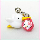 Rakuten ranking the top ranked! Stork mascot Kitty (Pink) strap ◆ anime Limited Edition collaboration with accessories. Presents a great limited edition collectibles are. Kitty-Chan accessories fs3gm