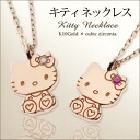 Hello Kitty x isii K10 pendant delivery until one week will present gift Christmas wrapping fs3gm