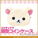 Korilakkuma face-shaped coin purse rilakkuma toy giveaway gift toy Christmas wrapping fs3gm