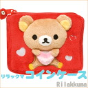 R/K coin purse giveaway gift toy Christmas wrapping fs3gm
