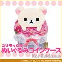 Korilakkuma plush coin purse rilakkuma toy giveaway gift toy Christmas wrapping