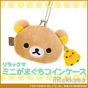 R/K mini-pouch coin case present gift goods Christmas lapping fs3gm