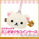 Korilakkuma mini Linnet purse coin purse rilakkuma toy giveaway gift toy Christmas wrapping
