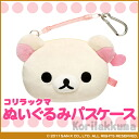 Korilakkuma plush pass case rilakkuma toy giveaway gift toy Christmas wrapping fs3gm