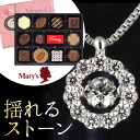 It is with lapping free of charge ◆ white day-limited necklace Necklace (Brand Jewelry Crossfor New York) necklace cross four New York -QP Mary chocolate