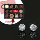 White limited edition wrapping free-piercing ◆ diamond earrings Platinum Diamond Earrings stud earring - QP Merry chocolate with