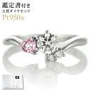 약혼 반지 약혼 반지 다이아몬드( 10월 탄생석) 핀크트르마린프라치나다이야몬드링(하트 셰이프)