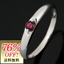 Lapping free of charge ◆ wedding ring marriage ring pairing platinum ring garnet January stone amulet for an easy delivery