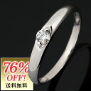 Wrapping free ◆ wedding ring wedding ring pair platinum ring Diamond April birth stone