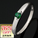 Wedding ring marriage ring pairing platinum ring emerald May stone amulet for an easy delivery