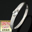 Wedding ring marriage ring pairing platinum ring moonstone June stone amulet for an easy delivery