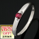 Lapping free of charge ◆ wedding ring marriage ring pairing platinum Lingle B July stone amulet for an easy delivery
