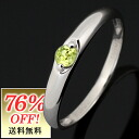 Wedding ring marriage ring pairing platinum ring peridot August stone amulet for an easy delivery