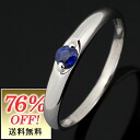 Wrapping free ◆ wedding ring wedding ring pair platinum ring Sapphire September birth stones