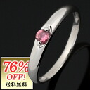 Lapping free of charge ◆ wedding ring marriage ring pairing platinum ring pink tourmaline October stone amulet for an easy delivery