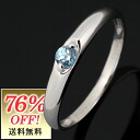 Wrapping free ◆ wedding ring wedding ring pair platinum ring Blue Topaz 11-birth stones