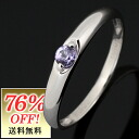 Lapping free of charge ◆ wedding ring marriage ring pairing platinum ring tanzanite December stone amulet for an easy delivery