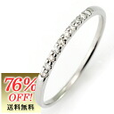 Wrapping free ◆ wedding ring wedding ring Platinum Diamond Eternity ring - QP