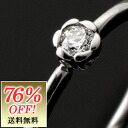 Flower wrapping free ◆ diamond ring platinum diamond ring ring petal-QP.