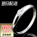 Diamond ring platinum diamond ring diamond ring wrap free-QP