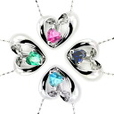 Garnet amethyst aquamarine diamond emerald moonstone ruby peridot sapphire pink tourmaline topaz turquoise tanzanite white gold now to be able to choose from a necklace stone amulet for an easy delivery is lapping free of charge fs3gm