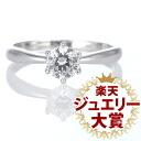약혼 반지 약혼 반지 다이아몬드 플라티나 다이아몬드 링(라운드 브릴리언트 세워 조소리티아)