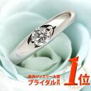 약혼 반지 약혼 반지 플라티나 다이아몬드 링-QP